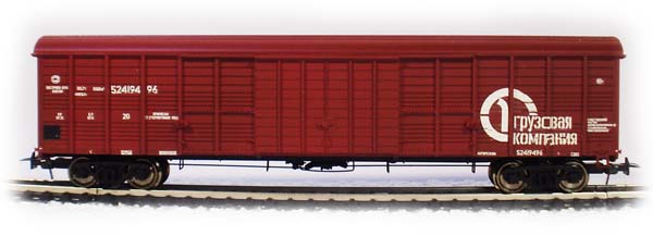 Bergs Box car , Typ 11-1807-01 Nr 52419496 , 0042