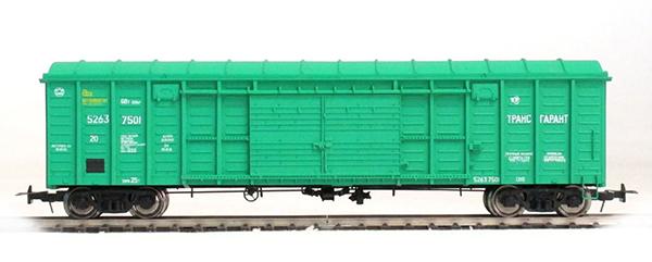 Bergs Box car , Typ 11-280 Transgarant Nr 52637201 , 0132
