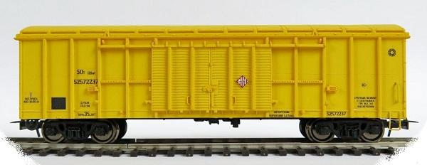 Bergs Box car, Typ 11-274 Nr 52572237 , 0201