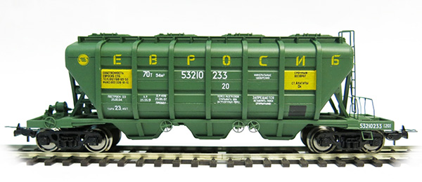 Bergs Hopper car for mineral fertilizers EVROSIB Typ 19-4109-03 , 0211