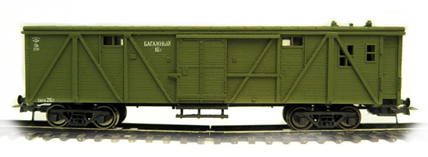 Bergs Baggage car, Typ 11-38 Nr 250 , 0306