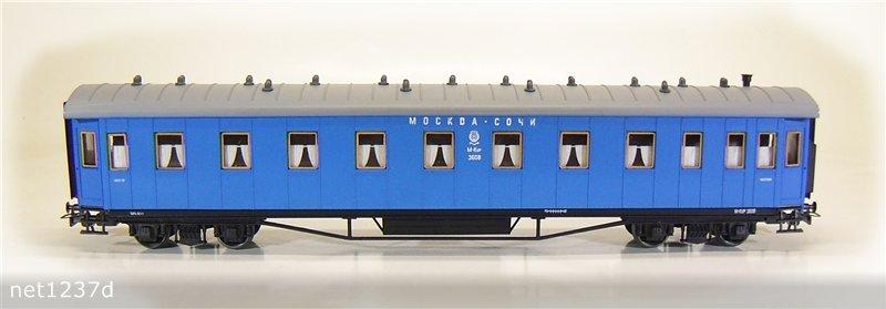 personenwagen set szd aus 4 wagen h0 ho udssr sowjetische. Black Bedroom Furniture Sets. Home Design Ideas