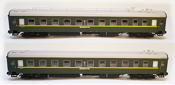 Heris Passenger car Set TsMV Ammerndorf SZD Brest-Dresden , 2 pcs , 80126-ok