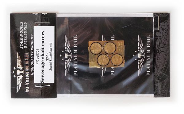 Platinum Rail Manhole USSR, 1st type , PR pe8701