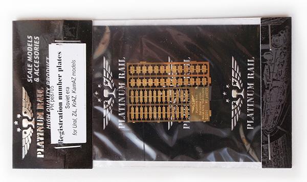 Platinum Rail Autonumbers USSR , PR pe8705