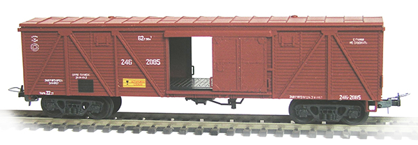 Konka Box car  62 t, 90 m3 Nr 246-2085 , 20281