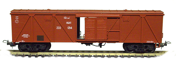 Konka Box car  62 t, 90 m3 Nr 233-1214 , 20282