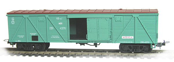 Konka Box car  62 t, 90 m3 Nr 220-4378 , 20284