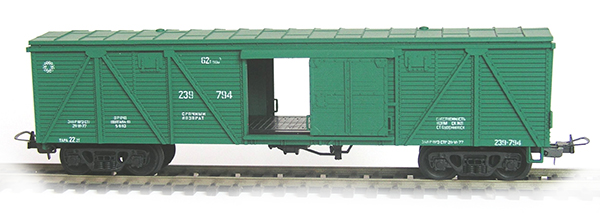 Konka Box car  62 t, 90 m3 Nr 239-794 , 20285