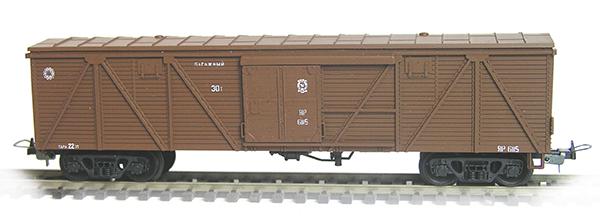 Konka Box car  62 t, 90 m3 Nr YaR 6115 , 20287