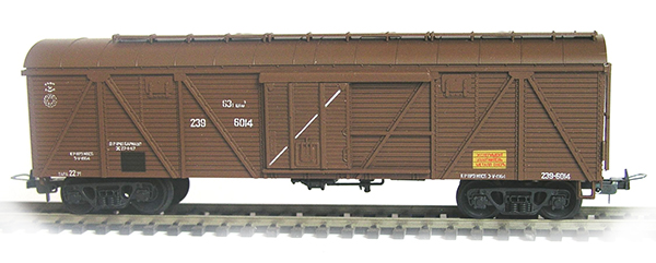 Konka Box car  64 t, 106 m3 Nr 239-6014 , 30261
