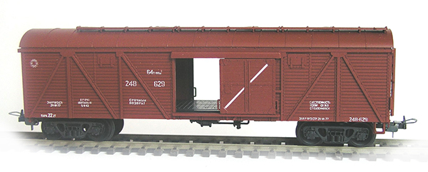 Konka Box car  64 t, 106 m3 Nr 248-629 , 30265