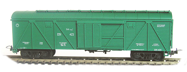 Konka Box car  63 t, 106 m3 Nr 226-423 , 30266