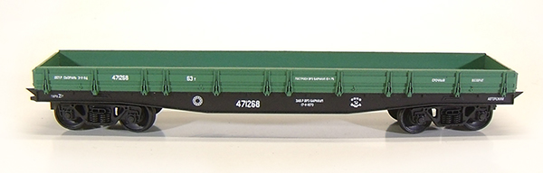 Netuzhilov Platvormvagun Typ 13-401 nr 471268 , 12314