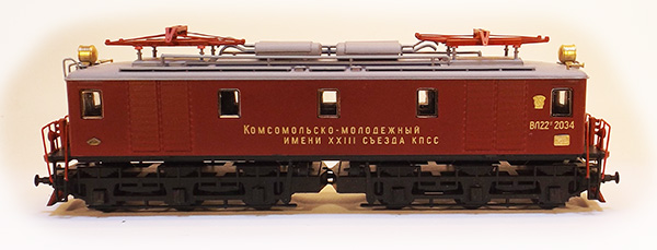 Netuzhilov Electric Engine VL22 , 34225