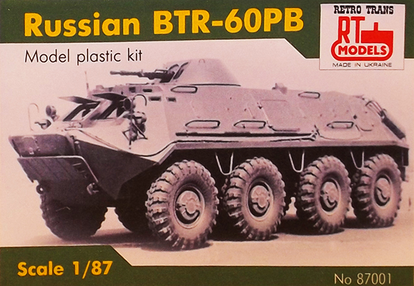 RTM Armored personnel carrier BTR-60 , 87001