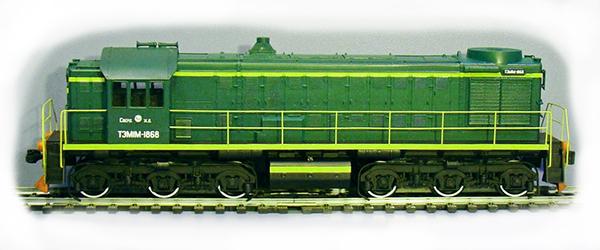 Voluznev Diesellokomotive TEM1M-1868 , 301868