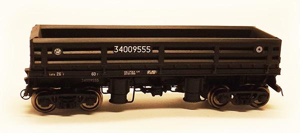 Modela Dump car Typ 31-656 , 87002-11