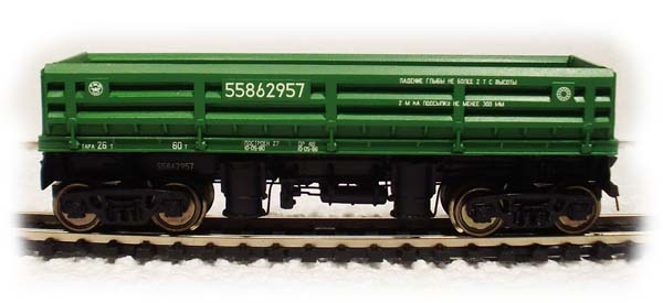 Modela Dump car Typ 31-656 , 87002 21