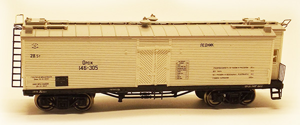 Modela Refrigerated car type Fenikss , 87018-11