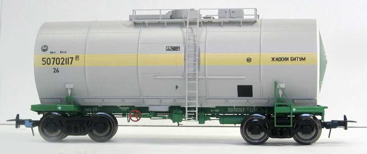 Onega Tank car 15-1534 'Bitumen'  , 1534-0001