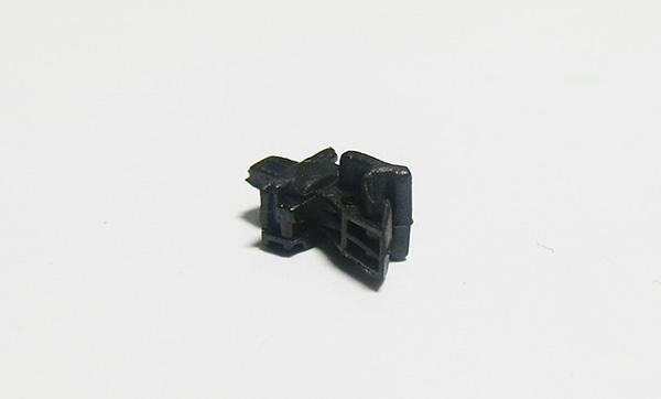 Roco Coupling SA-3 SZD , 136221