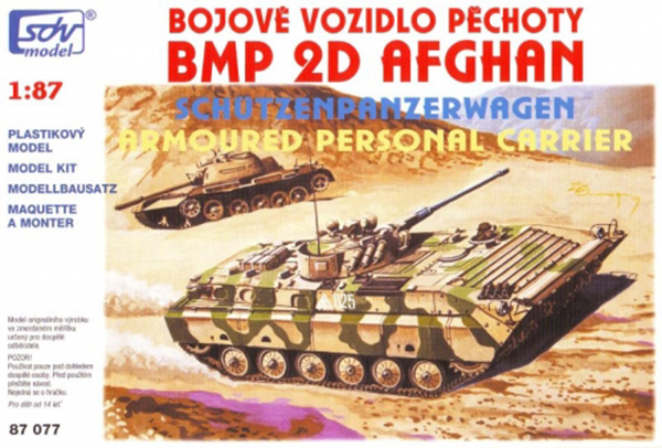 SDV Model BMP-2D Soviet amphibious infantry fighting vehicle, 87077
