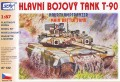 SDV Model 87122 - T-90 Russian battle tank