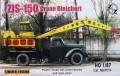ZZ Models Zis-150 Crane Bleichert , 87014