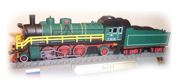 Del Prado 0031: Dampflokomotive Su 1-3-1