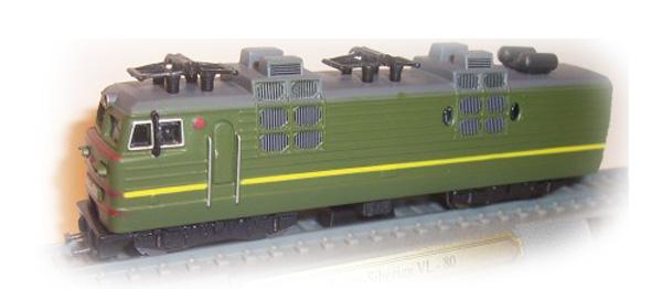 Del Prado 0037: Electric Engine VL80