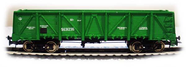 Bergs 0036: Open goods car, Typ 12-P153 Nr 5631236