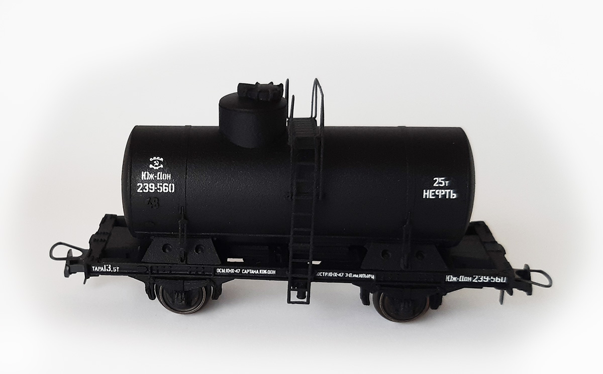 Bergs 372-2: Tsisternvagun 25 m3 'Bensiin'