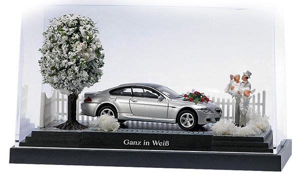 Busch 7621: Miniature: All in white