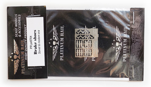 Platinum Rail PR-pe8704: Тормозной башмак