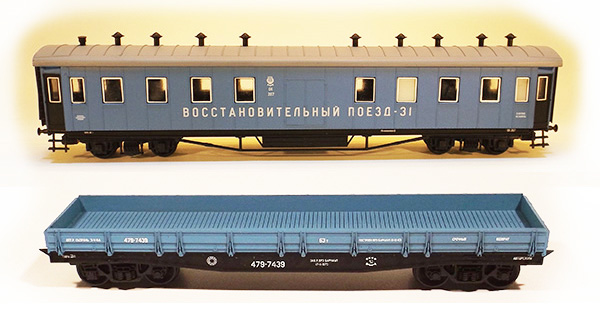 Netuzhilov 12985: Maintenance train cars, Egorov factory