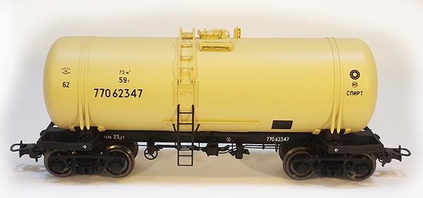 Onega 1454-0001: Tank car 15-1454 'Alcohol'