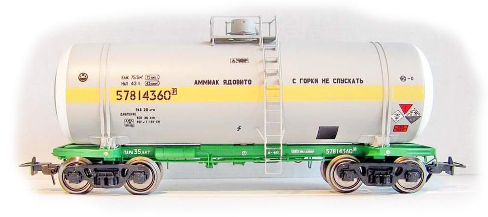 Onega 1597-0001: Tank car 15-1597 'Ammonia'