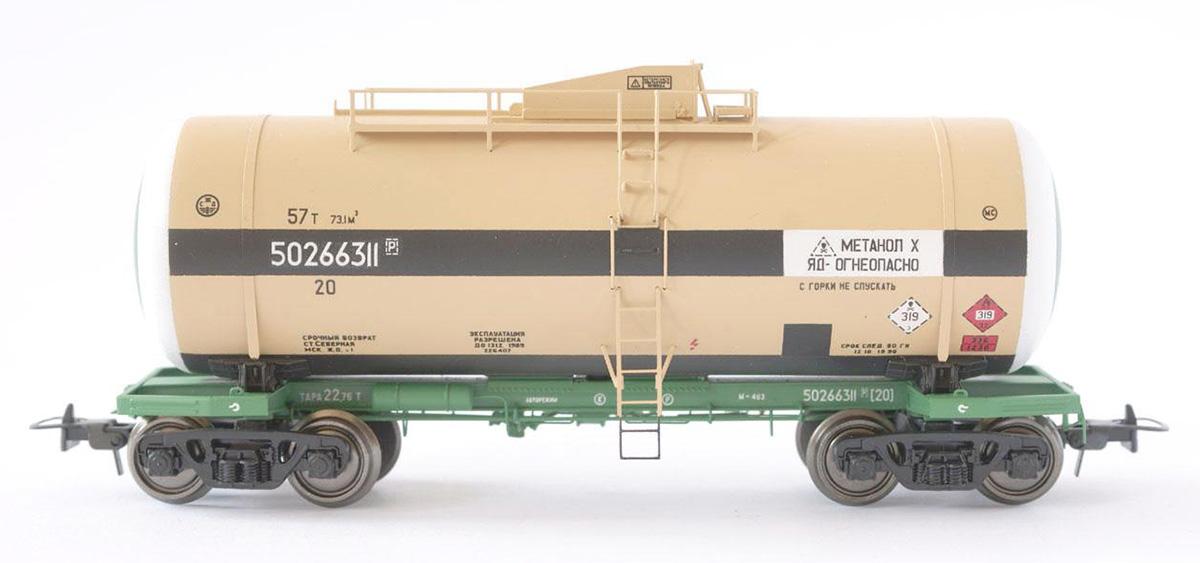 Onega 1621-0001: Tank car 15-1621 'Methanol'