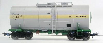 Onega 1534-0001: Tank car 15-1534 'Bitumen'