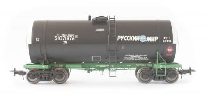 Onega 1566-0201: Tank car 15-1566 'Russkii Mir'