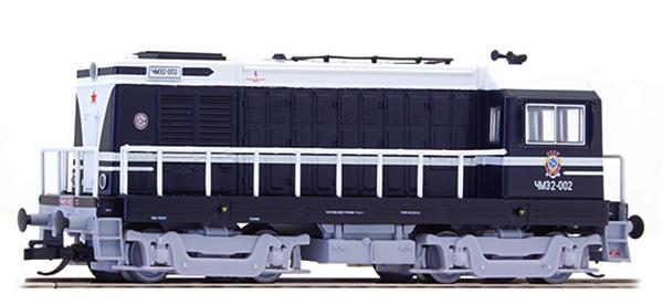 Tillig 04628: Diesellokomotive ChME-2