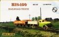 ZZ Models 87035: Zis-150 Railroad Truck